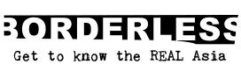 Borderless News Online